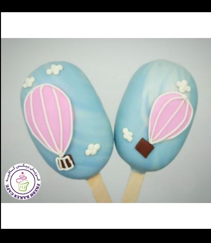 Hot Air Balloon Themed Popsicakes