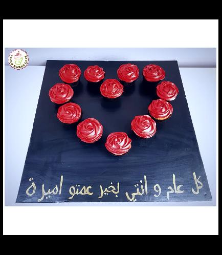 Cupcakes - Heart Shape