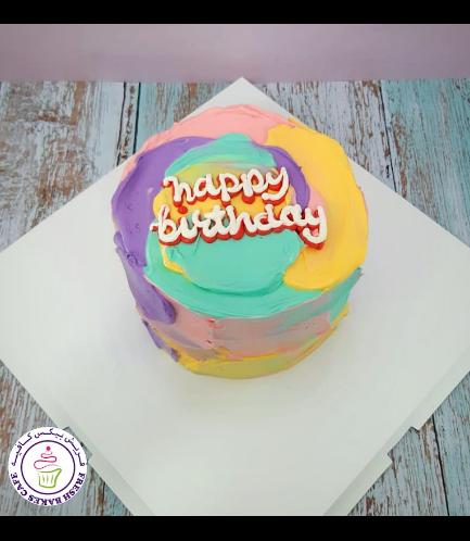 Cake - Color Swirls 01 - 6