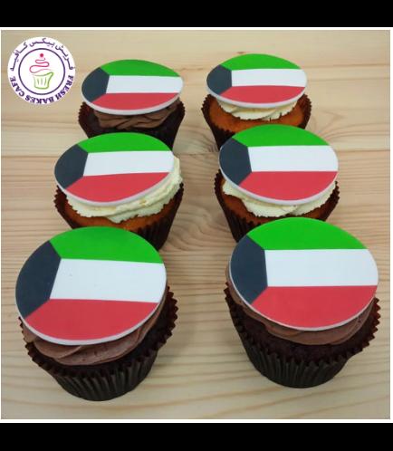 Kuwait Flag Themed Cupcakes