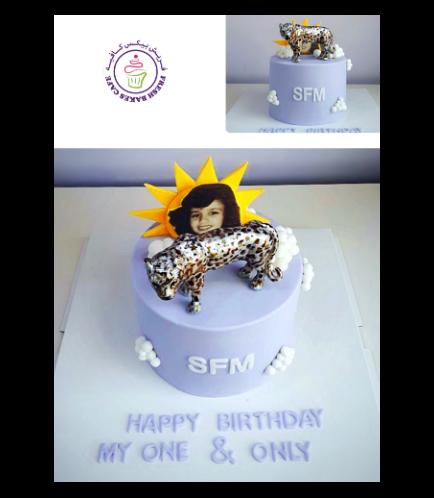 Leopard Themed Cake - 3D Cake Topper