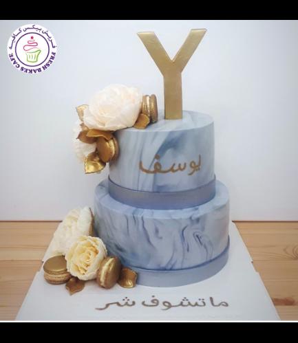 Letter Themed Cake - 3D Cake Topper - Fondant Marble - 2 Tier