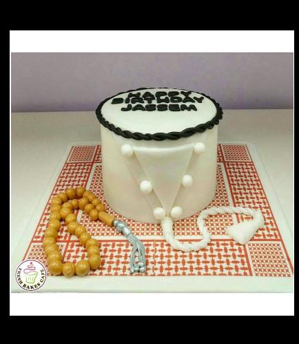 Kandora Themed Cake