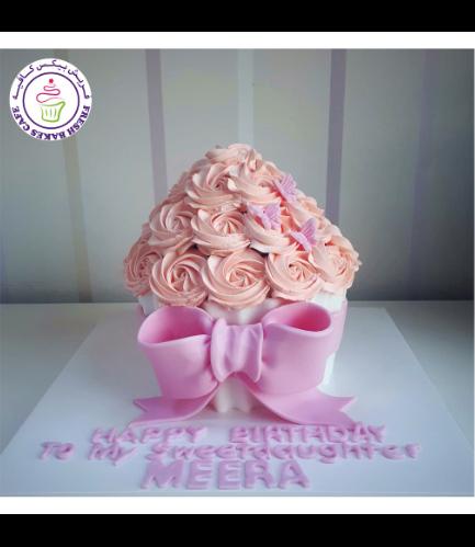 Mega Cupcake - Cream - Butterflies