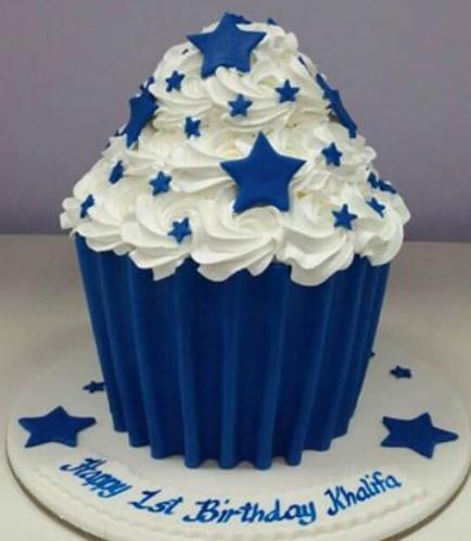 Cake - Mega Cupcake - Stars