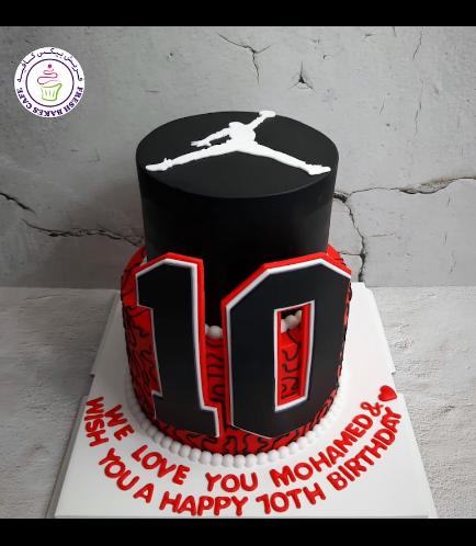 Basketball Themed Cake - Micheal Jordan Logo