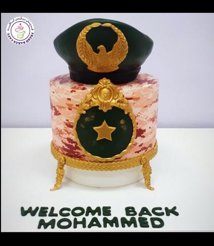 Cake - Military - Cap 02a