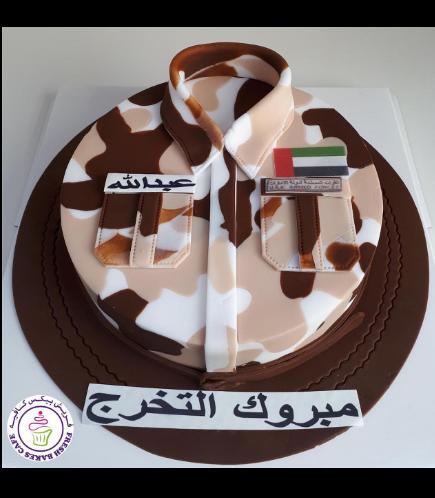 Cake - Military - Uniform - Round 01