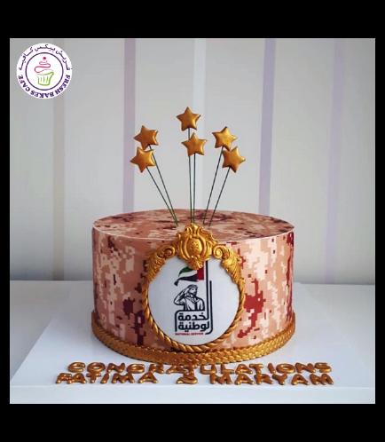 Cake 12b