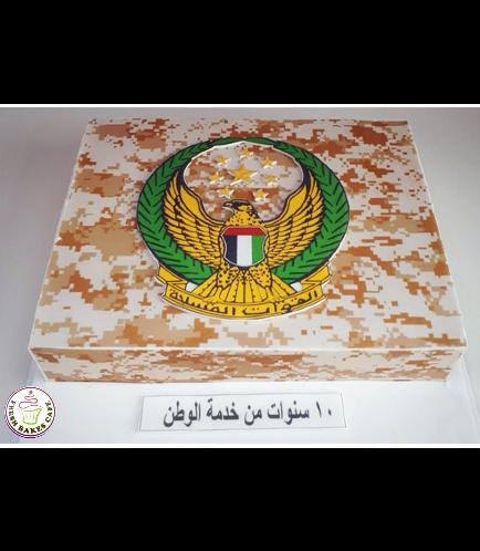 Cake - Military - Logo - Printed 01