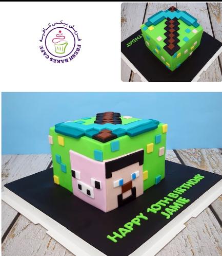 Cake - Pickaxe - Fondant