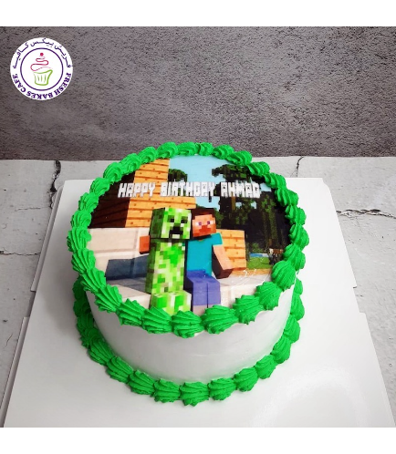 Cake - Printed Picture
