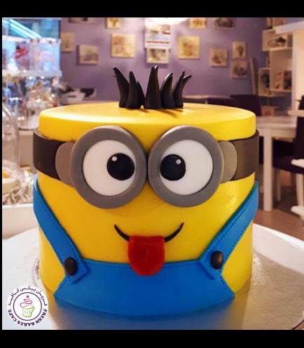 Cake - 2D Half Body 04