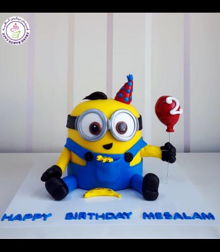 Cake - 2D Cake - Full Body 04