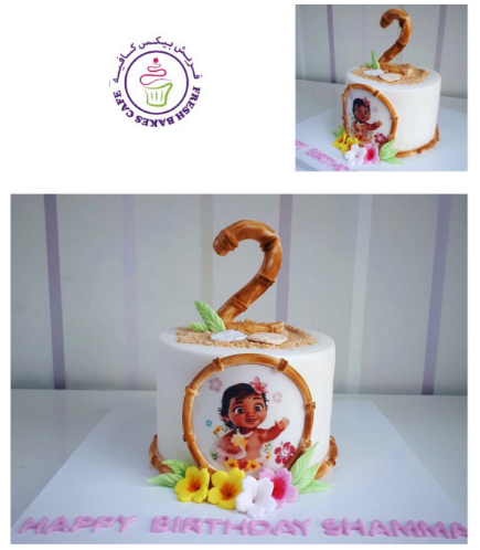 Cake - Baby Moana - 2D Printed Picture 02
