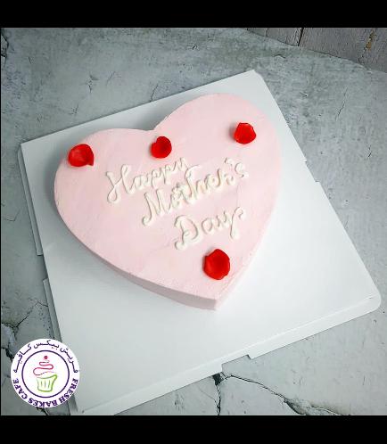Cake - Heart Cake - Cream - Rose Petals
