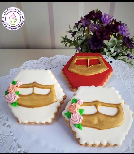 Cookies - Burqa'a