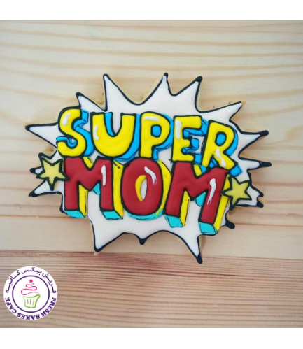 Cookies - Super Mom 03