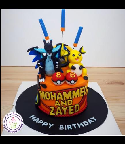 Cake - 3D Cake Toppers - Nerf Gun