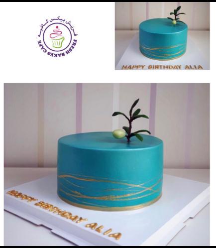 Olives Themed Cake