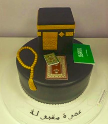 Omra Themed Cake 1