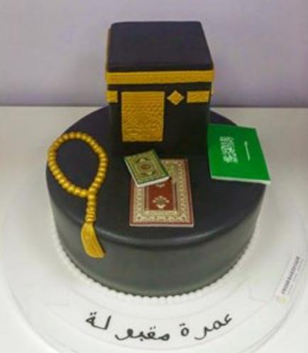 Omra Themed Cake 01