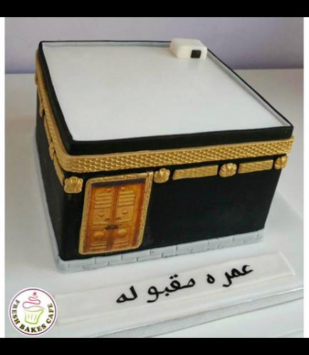 Omra Themed Cake 02