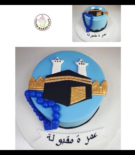 Omra Themed Cake 3