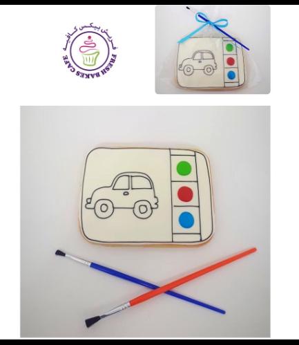 Car Themed Kit