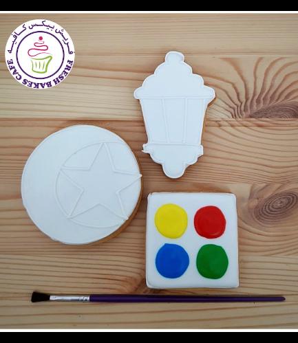 Ramadan Themed Cookies - Painting Kit 01