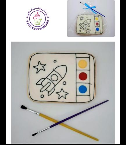 Cookies - Space - Rocket Ship - Painting Cookie Kit