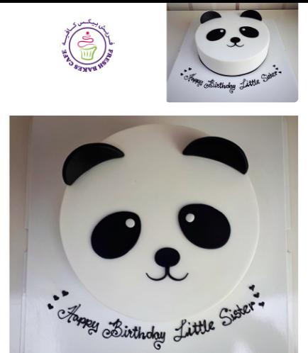 Panda Themed Cake - Face - 2D Cake 03