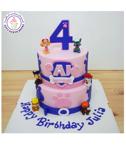Cake - Logo - Fondant Picture & Toys - 2 Tier