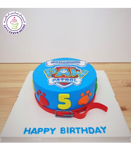 Cake - Logo - Printed Picture - 1 Tier 05