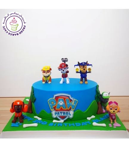 Cake - Logo - Printed Picture & Toys 04