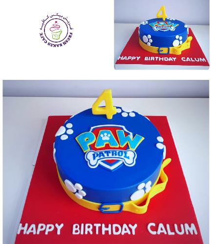 Cake - Logo - 2D Fondant Picture - 1 Tier 03