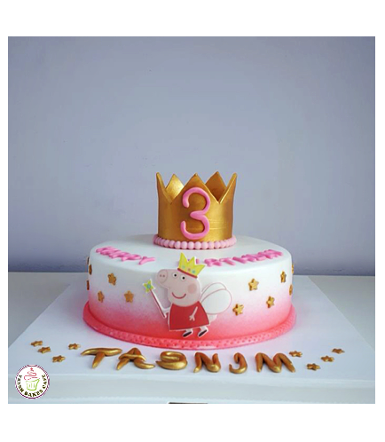 Cake - Picture - 2D Printed Picture - Crown 02