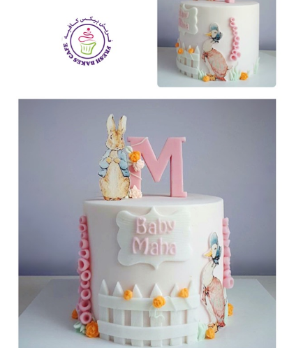 Cake - Baby Shower - Peter Rabbit