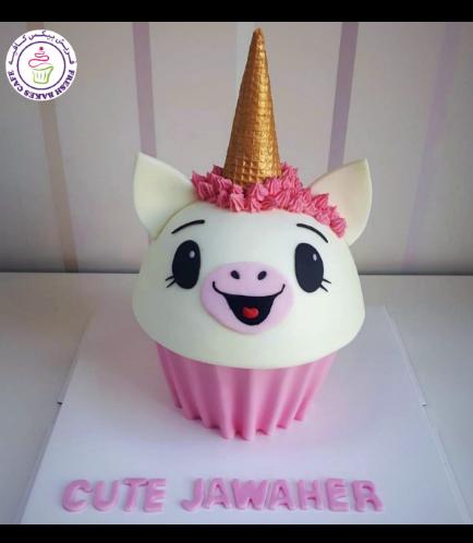 Pikmi Pop Themed Mega Cupcake - Unicorn Pig