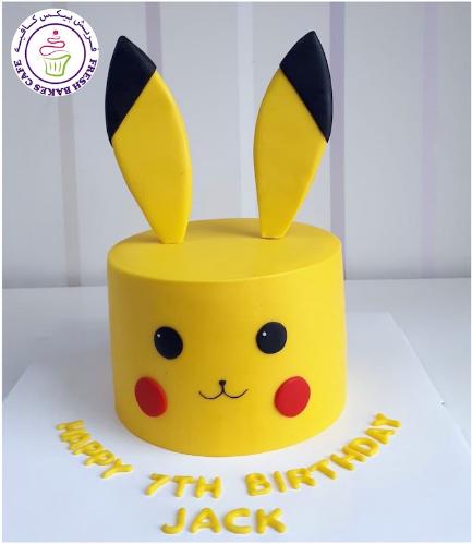 Cake - Pikachu - 2D Cake 01