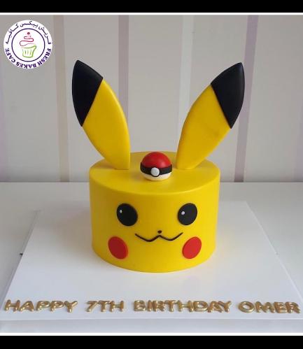 Cake - Pikachu - 2D Cake 02b
