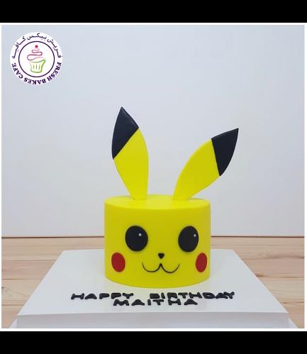 Cake - Pikachu - 2D Cake 03