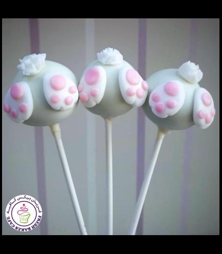 Cake Pops - Rabbit Bum