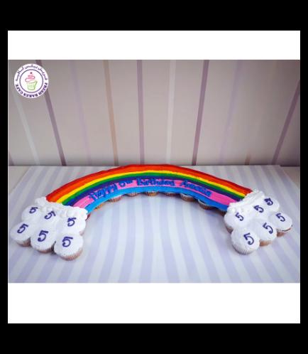 Cupcakes - Rainbow Pull Apart Cupcakes Cake