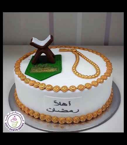 Ramadan Themed Cake 01