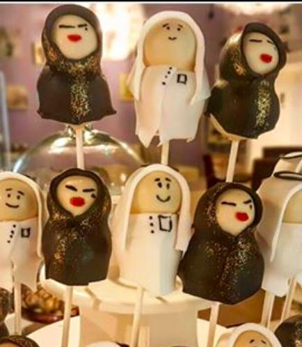 Ramadan Themed Cake Pops 1
