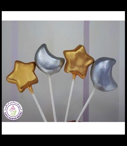 Ramadan Themed Cake Pops 04