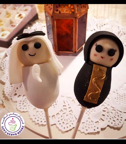 Ramadan Themed Cake Pops 02