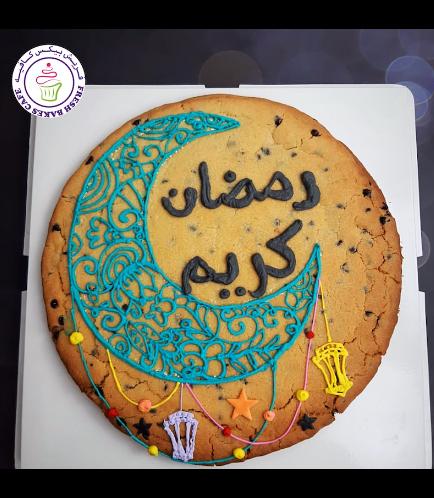 Ramadan Themed Chocolate Chip Cookie Cake
