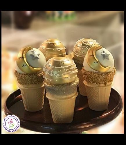 Ramadan Themed Cone Cake Pops 02